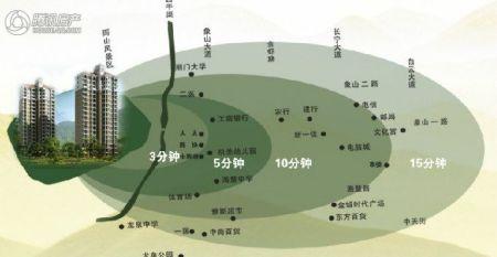 洋丰・西山林语