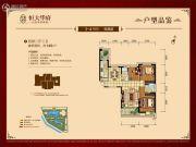 盘锦恒大华府4室2厅2卫145平方米户型图