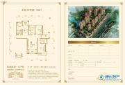 金屋秦皇半岛3室2厅2卫138平方米户型图