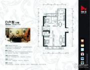 中港广场3室2厅2卫138平方米户型图