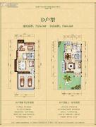 香格里拉4室2厅2卫295--471平方米户型图
