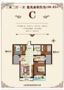 世纪名郡3室2厅1卫108平方米户型图