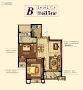 红星紫郡3室2厅1卫85平方米户型图
