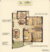 永隆城市广场3室2厅1卫108平方米户型图