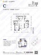 华润海湾中心・九里4室2厅2卫122平方米户型图