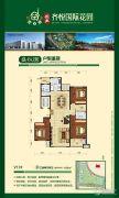 创业・齐悦花园3室2厅2卫183平方米户型图