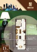 翠岛天成1室1厅1卫58平方米户型图