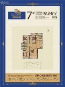 锦绣华城3室2厅2卫0平方米户型图