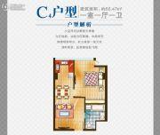 鹏欣金游城1室1厅1卫56平方米户型图