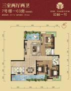 公园一号3室2厅2卫117平方米户型图
