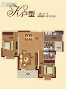 樟华国际2室2厅2卫105平方米户型图
