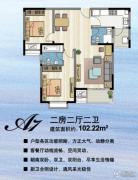 新加坡尚锦城2室2厅2卫102平方米户型图