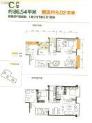 版筑青果3室2厅2卫86平方米户型图