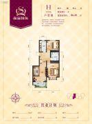 尚品国际2室2厅1卫86平方米户型图