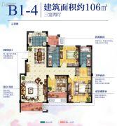 水清木华二期3室2厅1卫106平方米户型图