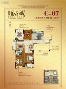 美好易居城 高层3室2厅2卫141平方米户型图