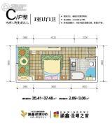 涌鑫哈佛中心1室1厅1卫35--37平方米户型图