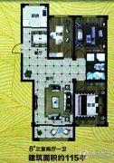 翰林北苑3室2厅1卫115平方米户型图