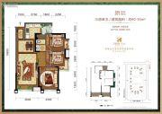 万晟城・华府3室2厅1卫90--93平方米户型图