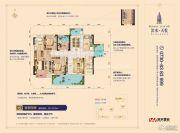 滨水天悦4室2厅2卫140平方米户型图