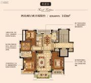 椒兰郡4室2厅2卫143平方米户型图