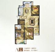 沭阳水木清华3室2厅2卫136平方米户型图