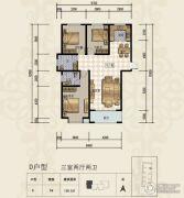 三田雍泓・青海城3室2厅2卫130平方米户型图
