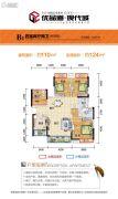 优品道现代城4室2厅2卫110平方米户型图