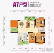 东辰・永兴国际3室2厅2卫117--138平方米户型图