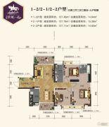 钦城一品3室2厅2卫127平方米户型图