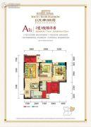 斌鑫江南御府2室2厅2卫77平方米户型图