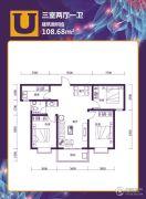 普霖・第一城3室2厅1卫108平方米户型图