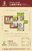 地标・海东广场3室2厅2卫112平方米户型图