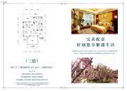 沈阳・汇鑫山庄6室4厅4卫0平方米户型图