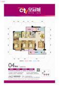 皇冠城5室2厅2卫127平方米户型图