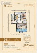 腾业・国王镇2室2厅1卫82平方米户型图