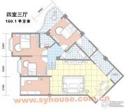 祥安广场4室3厅2卫150平方米户型图