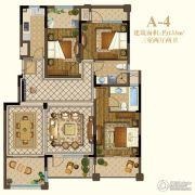 恒辉假日广场3室2厅2卫133平方米户型图
