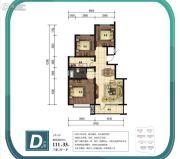 金山九泷湾3室2厅1卫111平方米户型图