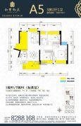 和丰御庭3室2厅1卫89平方米户型图