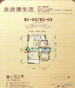 书香华苑2室2厅1卫95平方米户型图