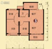 恒大山水城3室2厅1卫94平方米户型图