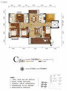 新华联・梦想城5室2厅2卫133平方米户型图