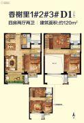 保利首开中庚・金香槟4室2厅2卫0平方米户型图