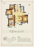 阳光城凡尔赛宫4室2厅2卫0平方米户型图