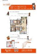 彰泰滟澜山2室2厅2卫104平方米户型图