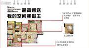 外滩公馆3室2厅3卫156平方米户型图