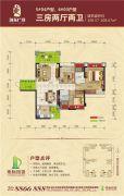地标・海东广场3室2厅2卫108平方米户型图