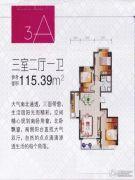 嘉晟阳光城3室2厅1卫115平方米户型图
