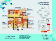 朗诗绿色街区4室2厅2卫183平方米户型图